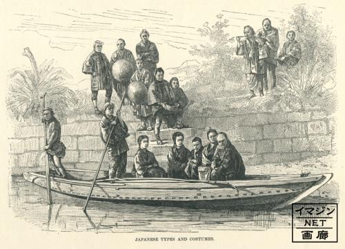 渡し舟、服装 1884年 | 幕末・明治・大正絵葉書と写真の資料室 ...